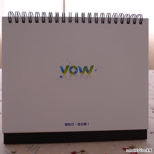 vow 桌曆-2