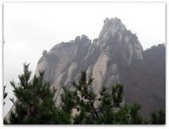 Almost there, Bukhan-san Mtn, S Korea (LarrynJill) Tags: travel mountains asia hiking korea hike larry 2009 picnik bukhansannationalpark