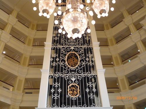 Tokyo Disney Hotel - 4
