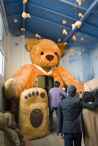 韓國 泰迪熊博物館