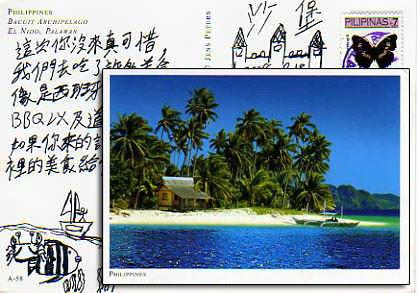 200807_長灘島no3