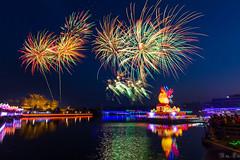 Longtan Lantern 2017 (somchaiketphong) Tags: taiwan taoyuan 台灣 lantern light lighting landscape blue fire fireworks lagoon canon canon650d canoneos650d cityscape efs1022mm exposure night nightscape