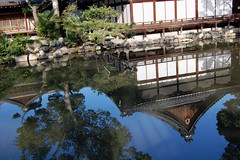 Reflection (jpellgen) Tags: reflection water japan japanese march spring pond nikon shrine asia   nippon osaka 1855mm nikkor shinto kansai genji 2009 tale jinja nihon taisha kinki honshu d40 sumiyoshitaisha  sumiyoshizukuri