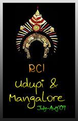 RCI Logo1