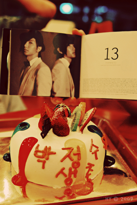 Happy Birthday Leeteuk!