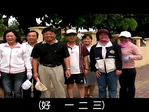 騎鐵馬 走讀屏東市文化生活圈-1-shot0014.jpg