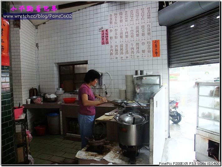 新竹阿婆蛋餅
