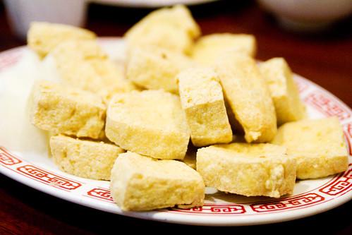 Stinky Tofu Flushing Stinky Tofu