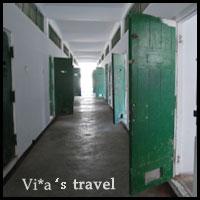 【景點】綠島景點-綠島監獄文化園區