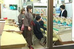 Kinosaki Onsen, Hyogo, Kansai