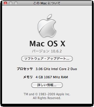Mac OS X v10.6.2
