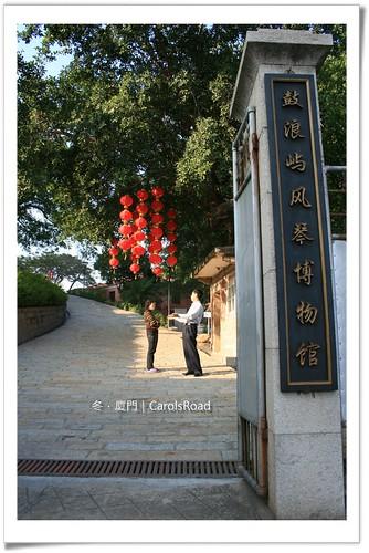 20090207_Xiamen_179