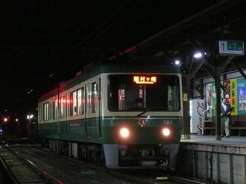 江ノ電501F稲村ヶ崎行き最終電車@長谷