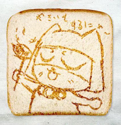 おおたににゃんぶのパン