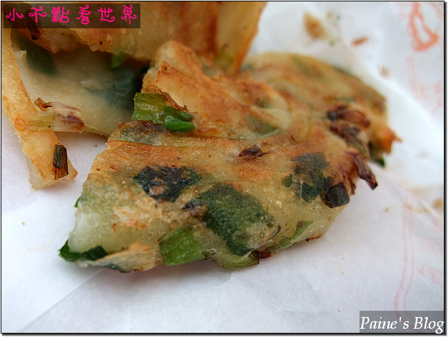 三星蔥油餅3