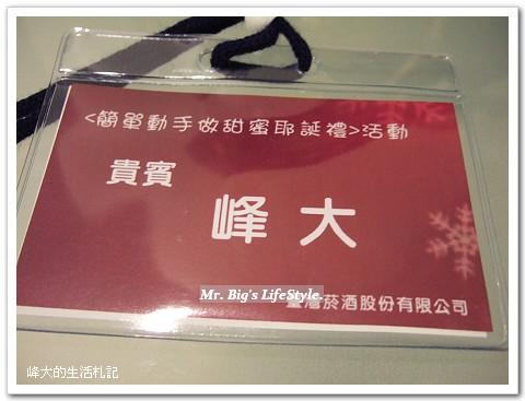 DSCF0146_nEO_IMG