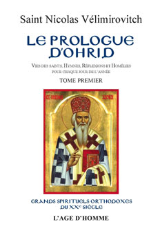 Prologue Ochrid I