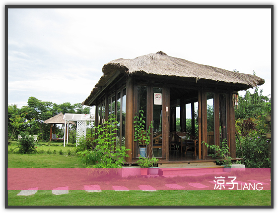 夢田信箱 獨棟Villa32