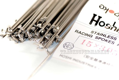 HOSHI (japan) Keirin stainless double butted racing spokes (NJS)