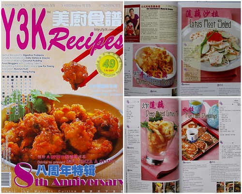 Y3K Recipes