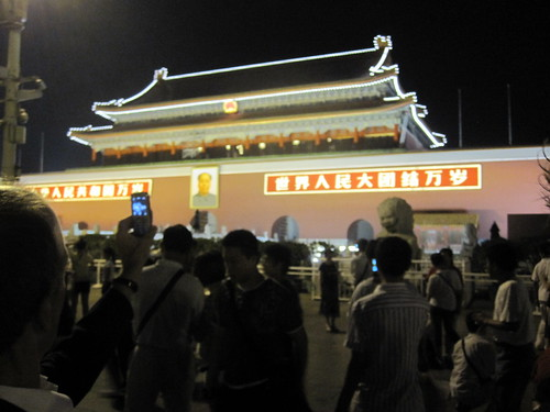 Tiananmen Square by Sam Michel