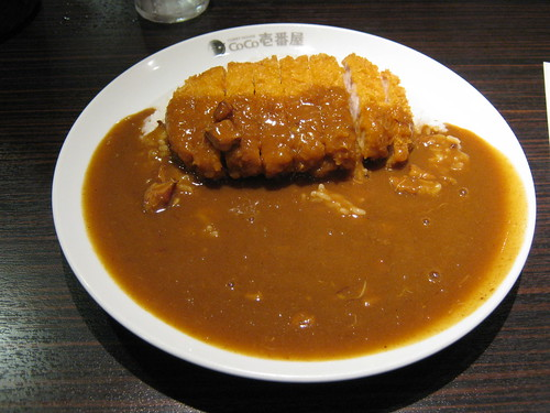 Finally! Great Japanese Curry!