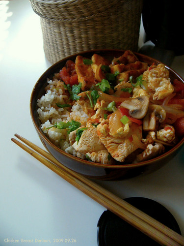 ?????,Chicken Breast Donburi(270)
