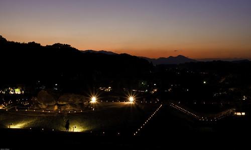 8078 : Twilight of  Asuka Village