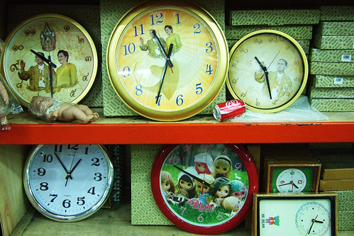 Clocks at Super Cheap hypermarket, Phuket