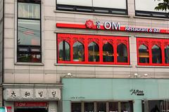 An indian restaurant in Jongno (JCT(Loves)Streisand*) Tags: canon lens eos 50mm restaurant indian south korea seoul f18 jongno  450d