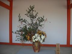 Kyoto Gosho