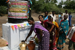 Trichy Well 06 - 009