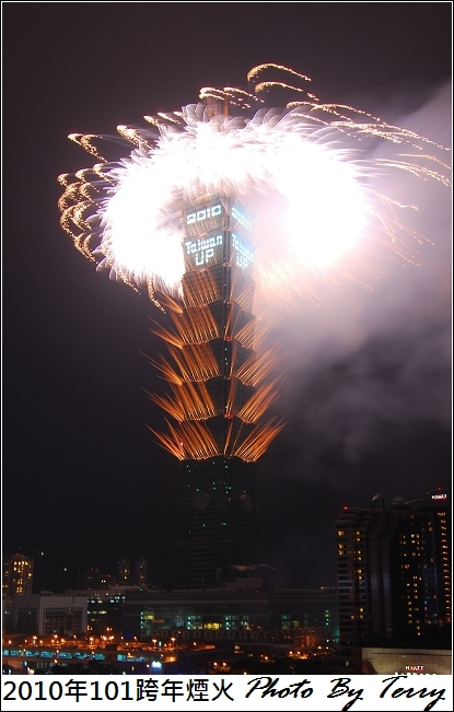 2010跨年煙火 (7)