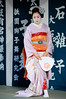 200907161903510 (Tamayura) Tags: festival japan night nikon kyoto maiko gion jul kansai 2009 d3 gionmatsuri 80200mmf28dnew