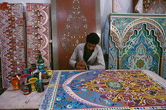 42-17008137 (draebjb) Tags: africa people men architecture painting creativity 1 paintings visualarts morocco artists males casablanca complexity adults africans visualartists midadult midadultman occupationsandwork middleeasterners panelpaintings hassaniimosque artisanship moroccans northafricans casablancaarea