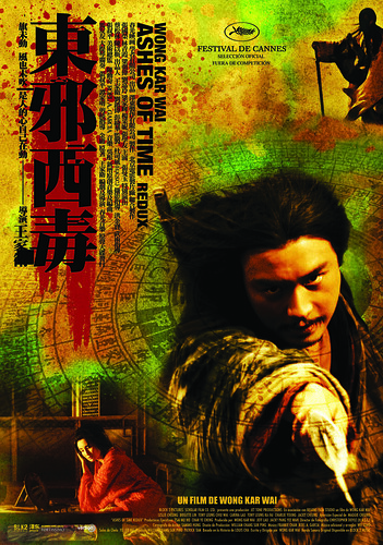 Poster Ashes of Time Redux Wong Kar Wai