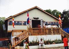 Community of Khmer Buddhist Monks Temple Watsaosoksan of South Carolina (2003)