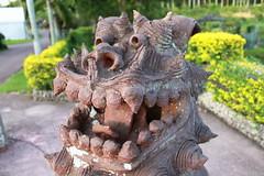 XT1i (300) (Goose Studios) Tags: dog lion folklore okinawa mythology shishi shisa southeastbotanicalgardens shisaa