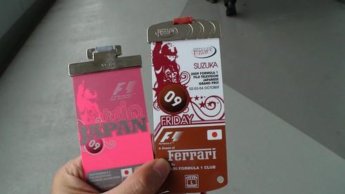 F1 Paddock Club