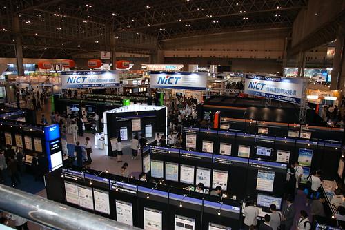 CEATEC JAPAN 2009
