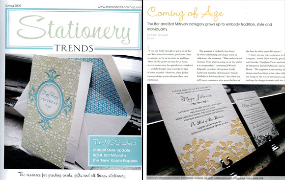 Smock on the Cover of Stationery Trends!
