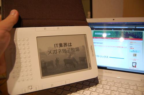 KindleでLT!?