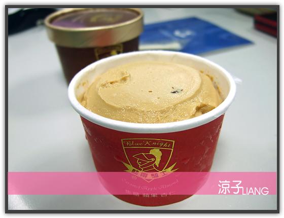 藍騎士冰淇淋06