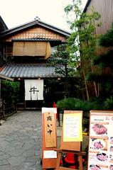 Beef shop, Oharai Machi, Ise
