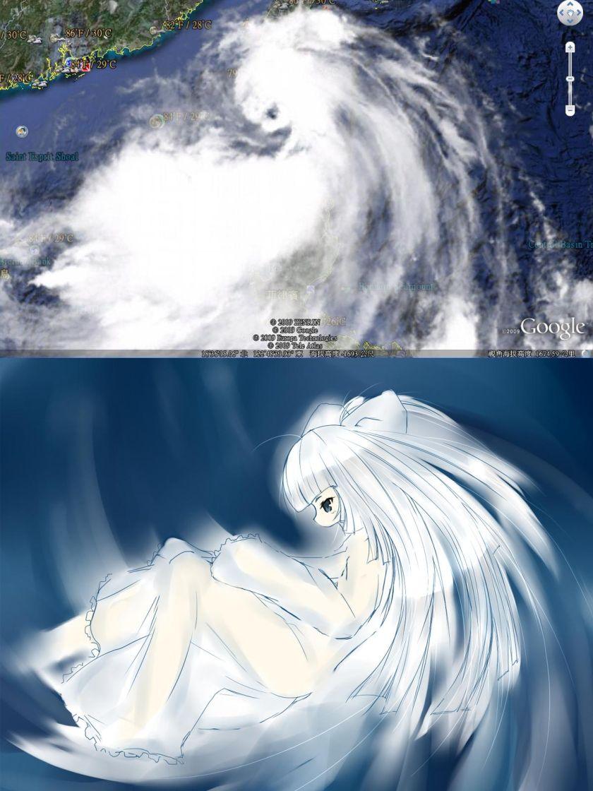 好萌的颱風