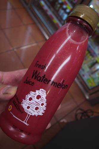 Fresh Watermelon Juice at K mart in Hongkong