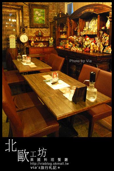 嘉義美食餐廳-北歐工坊荷蘭娃娃主題餐廳5