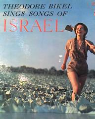 Multimedia message (dogwelder) Tags: california girl smile israel legs hollywood hoe amoebarecords shorts braids zurbulon6 recordsleeve zurbulon theodorebikel