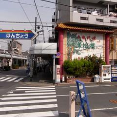 Honcho Dori, Tsurumi 01