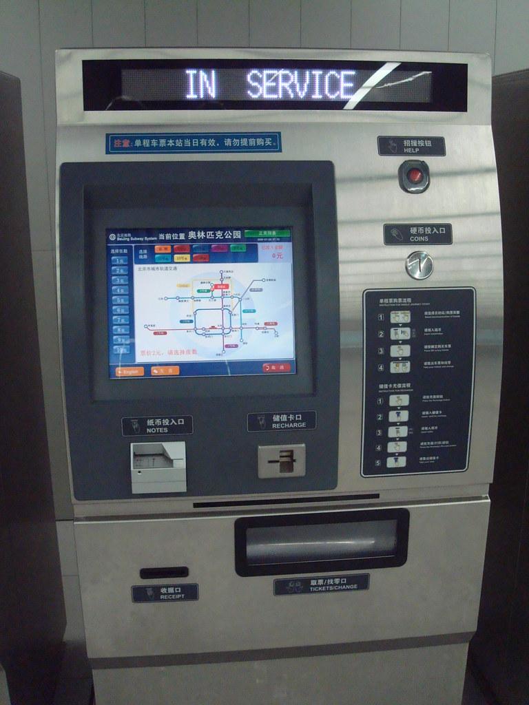 DSC01903